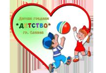 ДГ Детство - ДГ Детство - Сливен